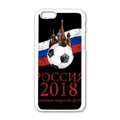 Russia Football World Cup Apple Iphone 6/6s White Enamel Case