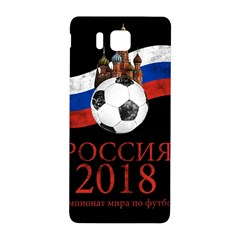 Russia Football World Cup Samsung Galaxy Alpha Hardshell Back Case by Valentinaart