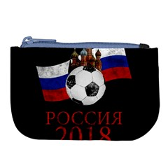 Russia Football World Cup Large Coin Purse by Valentinaart