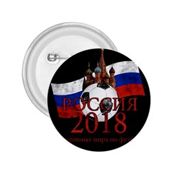 Russia Football World Cup 2 25  Buttons by Valentinaart