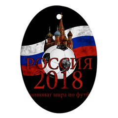 Russia Football World Cup Ornament (oval)