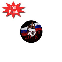 Russia Football World Cup 1  Mini Buttons (100 Pack)  by Valentinaart