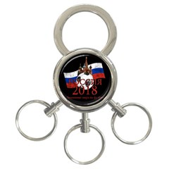 Russia Football World Cup 3 Ring Key Chains by Valentinaart
