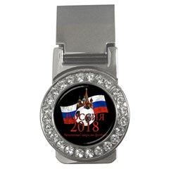 Russia Football World Cup Money Clips (cz)  by Valentinaart
