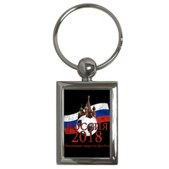 Russia Football World Cup Key Chains (rectangle)  by Valentinaart