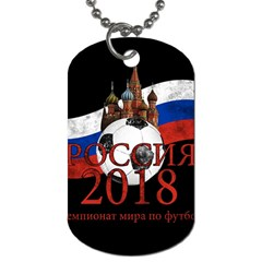 Russia Football World Cup Dog Tag (one Side) by Valentinaart