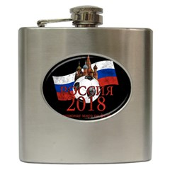 Russia Football World Cup Hip Flask (6 Oz) by Valentinaart