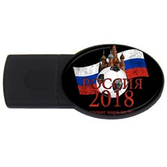 Russia Football World Cup Usb Flash Drive Oval (4 Gb) by Valentinaart