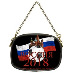Russia Football World Cup Chain Purses (one Side)  by Valentinaart