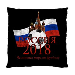 Russia Football World Cup Standard Cushion Case (one Side) by Valentinaart