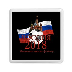 Russia Football World Cup Memory Card Reader (square)  by Valentinaart