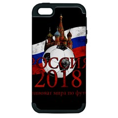 Russia Football World Cup Apple Iphone 5 Hardshell Case (pc+silicone) by Valentinaart