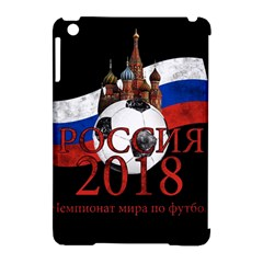 Russia Football World Cup Apple Ipad Mini Hardshell Case (compatible With Smart Cover)