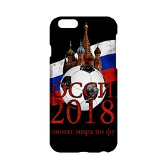 Russia Football World Cup Apple Iphone 6/6s Hardshell Case by Valentinaart