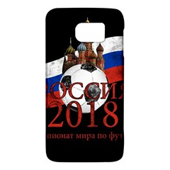 Russia Football World Cup Galaxy S6 by Valentinaart
