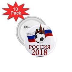 Russia Football World Cup 1 75  Buttons (10 Pack) by Valentinaart