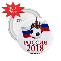 Russia Football World Cup 2 25  Buttons (100 Pack)  by Valentinaart