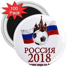 Russia Football World Cup 3  Magnets (100 Pack) by Valentinaart