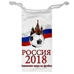 Russia Football World Cup Jewelry Bag by Valentinaart
