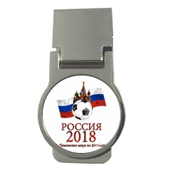 Russia Football World Cup Money Clips (round)  by Valentinaart