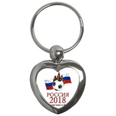 Russia Football World Cup Key Chains (heart)  by Valentinaart