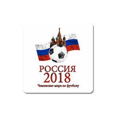 Russia Football World Cup Square Magnet by Valentinaart