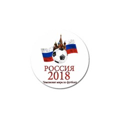 Russia Football World Cup Golf Ball Marker (10 Pack) by Valentinaart