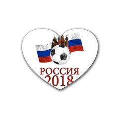 Russia Football World Cup Heart Coaster (4 Pack)  by Valentinaart