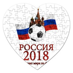 Russia Football World Cup Jigsaw Puzzle (heart) by Valentinaart