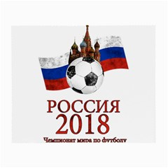 Russia Football World Cup Small Glasses Cloth (2 Side) by Valentinaart