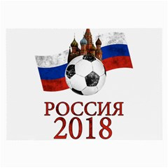 Russia Football World Cup Large Glasses Cloth by Valentinaart