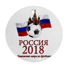 Russia Football World Cup Round Ornament (two Sides) by Valentinaart