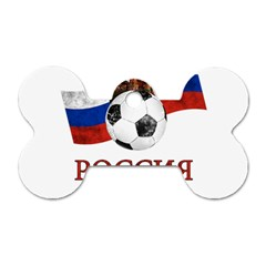 Russia Football World Cup Dog Tag Bone (one Side)