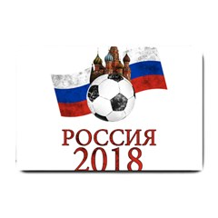 Russia Football World Cup Small Doormat  by Valentinaart