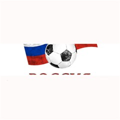 Russia Football World Cup Large Bar Mats by Valentinaart