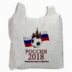Russia Football World Cup Recycle Bag (one Side) by Valentinaart