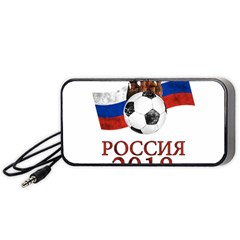 Russia Football World Cup Portable Speaker by Valentinaart