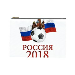Russia Football World Cup Cosmetic Bag (large)  by Valentinaart