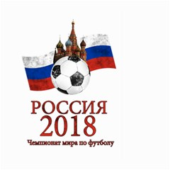 Russia Football World Cup Large Garden Flag (two Sides)