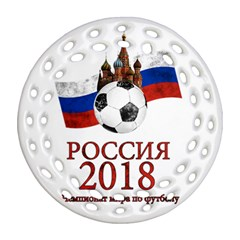Russia Football World Cup Round Filigree Ornament (two Sides) by Valentinaart