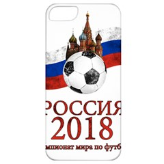 Russia Football World Cup Apple Iphone 5 Classic Hardshell Case by Valentinaart