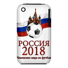 Russia Football World Cup Iphone 3s/3gs by Valentinaart