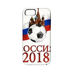 Russia Football World Cup Apple Iphone 5 Classic Hardshell Case (pc+silicone) by Valentinaart