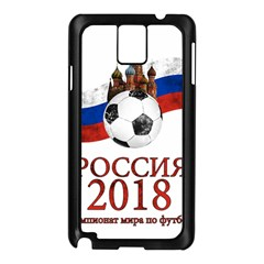 Russia Football World Cup Samsung Galaxy Note 3 N9005 Case (black) by Valentinaart