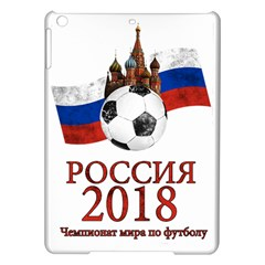Russia Football World Cup Ipad Air Hardshell Cases by Valentinaart