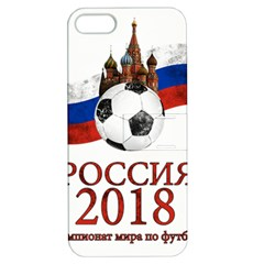 Russia Football World Cup Apple Iphone 5 Hardshell Case With Stand