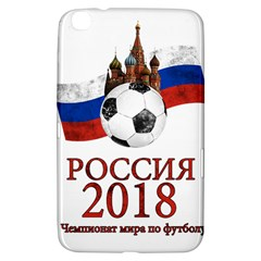 Russia Football World Cup Samsung Galaxy Tab 3 (8 ) T3100 Hardshell Case  by Valentinaart