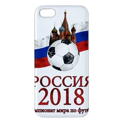Russia Football World Cup Iphone 5s/ Se Premium Hardshell Case by Valentinaart