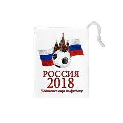 Russia Football World Cup Drawstring Pouches (small)