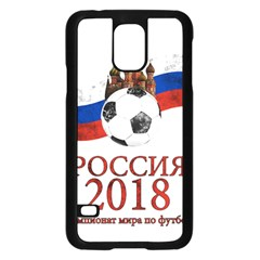 Russia Football World Cup Samsung Galaxy S5 Case (black)